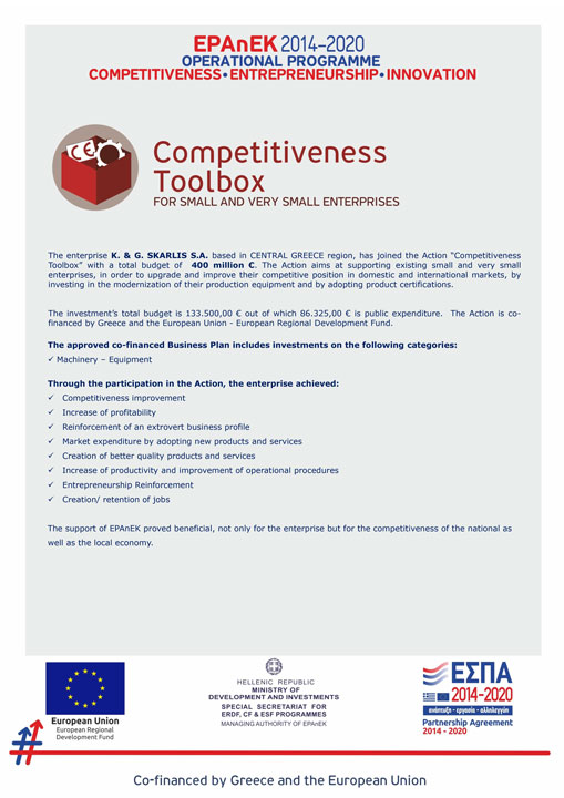 ESPA - competitiveness toolbox
